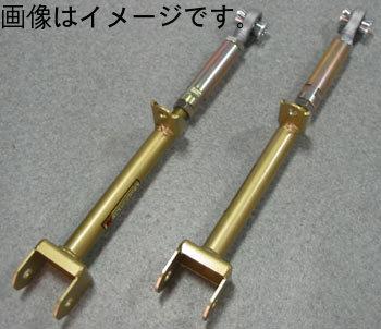 サスペンション, コントロールアーム  IKEYA FORMURA II JZX90 JZX100 (IFAO20001)