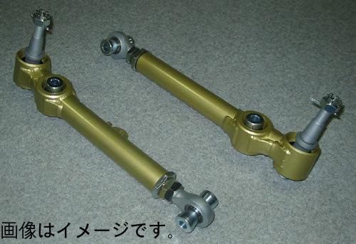 サスペンション, コントロールアーム  IKEYA FORMURA JZA80 (IFAO20005)