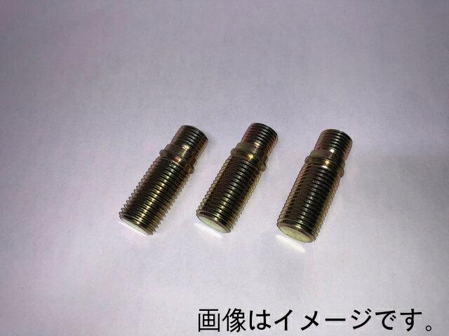 メンテナンス用品, タイヤ・ホイールケア  IKEYA FORMURA 3 8(M14-P1.25 M12-P1.25)