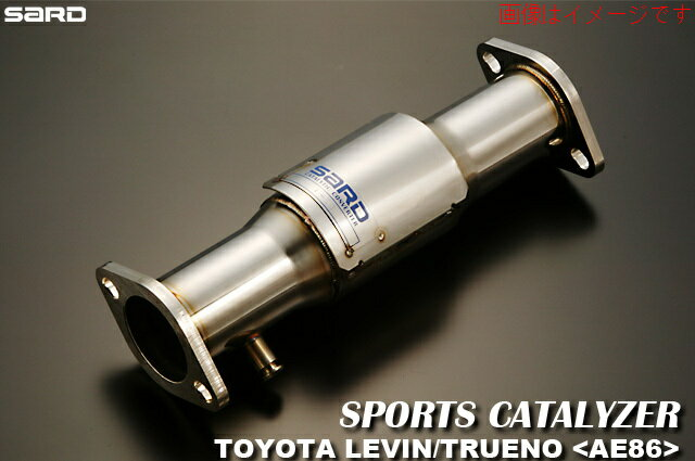 排気系パーツ, キャタライザー  SARD SPORTS CATALYZER TOYOTA E-AE86 4A-GEU 5MT 83.06-87.05 (89032)