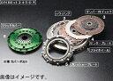 OS技研 ストリートマスター レーシングクラッチ ツインハード (GT2CD) オーバーホールキット O/H Bセットトヨタ TOYOTA マークII MARK II チェイサー CHASER JZX110 1JZ-GTE 2