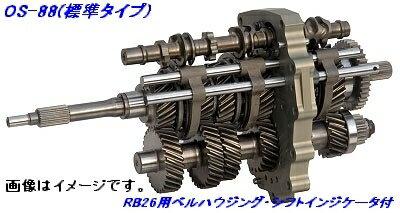 駆動系パーツ, トランスミッション OS OS-88 RB26 6 NISSAN GT-R SKYLINE GT-R (RB26)