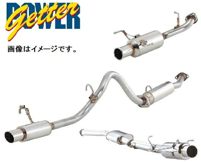 排気系パーツ, マフラー FUJITSUBO LEGALIS POWER Getter TOYOTA SW20 MR2 16V AT (160-23523)