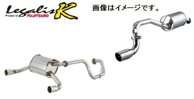 排気系パーツ, マフラー FUJITSUBO LEGALIS Legalis K MAZDA HF21S NA 2WD (450-80613)