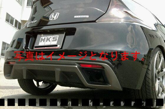 自動車関連業者直送限定 HKS マフラー リーガマックスプレミアム ホンダ CR-Z ZF2 LEA-MF6 12/10-15/09  (32018-AH029)