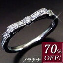 送料無料!ダイヤモンドリボンプラチナ ダイヤモンド リング SIクラス 指輪 リボン 品番MA-0129...