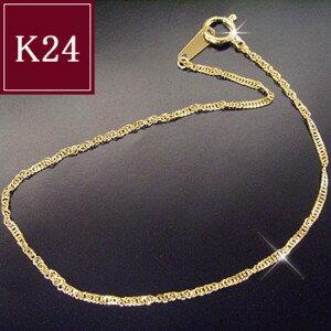 純金 K24 デザイン ブレスレット 品番GDB-0111 2月27日前後の発送予定