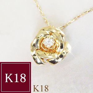 ダイヤモンド ネックレス 一粒 K18ゴールド 薔薇 18金 ネックレス 品番MA-0127 3営業日前後の発送...