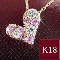 K18PG SIクラス ダイヤモンド ピンクサファイア ハートパヴェ ネックレス 品番MA-036 3営業日前後...
