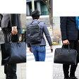 本革 ビジネスバッグ リュックサック ショルダーバッグ トートバッグ ブリーフケース 軽い リュック ビジネス ショルダー トート メンズ バッグ 銀付き 銀面 レザー 2way コストパフォーマンス コスパ 革 革製品 機能性 使い勝手 カバン 鞄 バッグ
