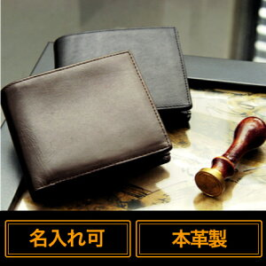 ボックス ビジネス ブランド プレゼント