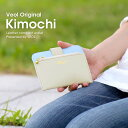 【日本製 Kimochi】レディース 財布 薄型 軽い コンパクト 本...