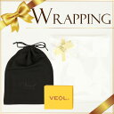 Wrapping_k01