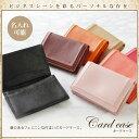 名刺入れ 女性用【ギフト対応可】本革 人気 5色 カードケース 革 オリジナル ブランド 名刺…