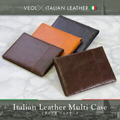 イタリア革 マルチケース 保険証ケース 手帳ケース 手帳カバー革 皮 メンズ 紳士物 men's 男性...