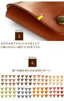 【全96バリエーション】日本製コインケーススペイン本革pokkeメンズレディース革小銭入れ名入れ可