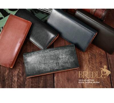 父の日にお父さんやお義父さんに贈るおすすめのお財布のプレゼントはVEOLのブライドルレザー財布