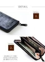ブライドルレザー財布メンズ長財布
