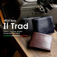 イタリア本革二つ折れ財布