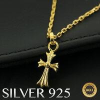 24kゴールドがコーティングされたシルバー925製ネックレス