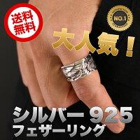 親指、人差し指、中指、薬指、小指までお好みで調整してお使いください