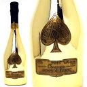 [27]送料無料 アルマン ド ブリニャック ブリュット ゴールド 箱なし 並行品 750mlアルマン・ド・ブリニャック(シャンパン フランス シャンパーニュ)白泡 コク辛口 ワイン チラシ27 ^VAAB26Z0^