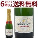 【よりどり6本で送料無料】シャンパン ブリュット ハーフ 375ml(...