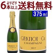 グラシオ ブリュット マナック シャンパン