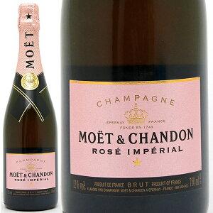 モエ・エ・シャンドン アンペリアル シャンパーニュ シャンパン