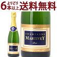 スパークリングワイン 【よりどり】【6本ご購入で送料無料】マルティヴェイ シャンパン ブリュット (シャスネ ダルス) 750ml 白泡 シャンパン コク辛口 スパークリング wine ^VAMVBRZ0^