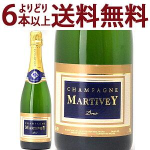 【スパークリングワイン】【よりどり】【8本ご購入で送料無料】スパークリングワイン 【よりど...