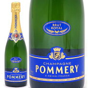 ポメリー ブリュット ロワイヤル ポメリーロワイヤル シャンパーニュ シャンパン