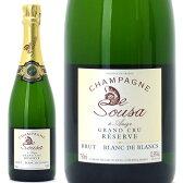 レゼルヴ グラン クリュ ブリュット ブラン ド ブラン 750ml(ド スーザ)(シャンパーニュ)白【シャンパン コク辛口】【ワイン】^VASS36Z0^