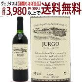 【よりどり】【8本ご購入で送料無料】[2001] フルゴ L01 - 瓶汚れ- 750ml (グランデス ボデガス)赤ワイン【コク辛口】【ワイン】^HJGGFGA1^