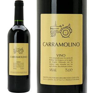 赤ワイン カラモリーノ ティント