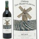 [2002] シャトー トゥール オー コーサン 750ml(メドック クリュ ブルジョワ級)赤ワイン【コク辛口】 【ワイン】【GVA】【AB】^AHTU01A2^
