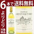 [2003] シャトー ラリヴェ オー ブリオン ブラン 750ml(ペサック レオニャン)白ワイン【コク辛口】【ワイン】【GVA】【AB】^AILH11A3^