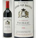 [2004] シャトー・グラン・ピュイ・デュカス 750ml -ラベル破れ-(ポイヤック第5級) 赤ワイン【コク辛口】【ワイン】【GVA】【RCP】【AB】【wineday】^ABGD01A4^