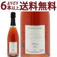 [2004] ミレジム ブリュット ロゼ 750ml(ヴァンサン クーシュ)(シャンパーニュ)ロゼ【シャンパン コク辛口】【ワイン】^VACC36A4^