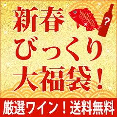 【O】【1/6(水)より順次発送予定】【送料無料】2016年 新春びっくり大福袋!(3万円)ブ…