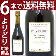 [2005] ブリュット グラン クリュ ミレジム 750ml (エグリ ウーリエ)(シャンパーニュ)白【シャンパン コク辛口】【ワイン】【GVD】^VAEO36A5^
