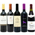 【送料無料】 赤ワイン 96、98、05、07、08飲み頃激うま豪華赤5本セット 第71弾 ワインセット ワイン wine ^W0MB76SE^