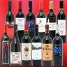 【送料無料】 ワインセット 優秀 赤ワインが詰まったボリューム満点!美味しいもの名産地より直輸入赤12本セット≪第200弾≫ ワイン ギフト WINE GIFT ^W0GE34SE^