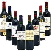ワインセット 【送料無料】【赤ワイン】シニアソムリエ厳選 金賞ワイン入り ボルドー赤8本セット!(第134弾) ワイン ギフト wine gift ^W0G8X2SE^