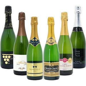 ブルゴーニュ クレマン シャンパン