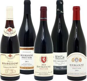 赤ワイン ブルゴーニュ