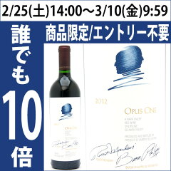 【11月上旬頃出荷予定】【6本ご購入で木箱付き】【送料無料】[2011]オーパス・ワン750ml赤ワイン【コク辛口】【楽ギフ_のし宛書】【ワイン】【GVF】【RCP】【P12Sep14】