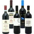 ワインセット 【送料無料】イタリアまるかじり赤5本セット 第59弾 赤ワイン ワイン ギフト ^W0IT59SE^