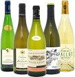 ワインセット 【送料無料】BIOワイン極上白5本セット≪第41弾≫ 白ワイン【ワイン】^W01I41SE^