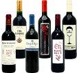 ワインセット 【送料無料】新着スペインコスパワイン6本セット 第81弾 ワイン 金賞 ギフト wine gift ^W0SC81SE^
